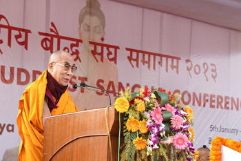 Его Святейшество Далай-лама принял участие в Международной конференции буддийской Сангхи