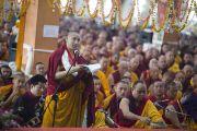 Гандан Жанзэ дахь сүүлийн өдөр - Энэтхэг, Карнатака, Мундгод - 2014.12.18