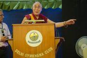Его Святейшество Далай-лама выступает с лекцией в клубе Джимкхана. Дели, Индия. 23 марта 2015 г. Фото: Тензин Чойджор (офис ЕСДЛ)