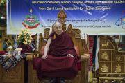 Ерөнхий боловсролын сурагч хүүхдүүд буддын гүн ухаанд суралцдаг хуврага хүүхдүүдтэй номын мэтгэлцээн өрнүүлэх үеэр Дээрхийн Гэгээнтэн Далай Лам айлдвар айлдав. Энэтхэг, Карнатака, Мундгод, Гандан Жанзэ хийд. 2016.07.05. Гэрэл зургийг Тэнзин Чойжор (ДЛО)
