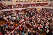 Аудитория во время утренней сессии конференции «Власть и забота», организованной под эгидой института «Ум и жизнь». Брюссель, Бельгия. 9 сентября 2016 г. Фото: Оливье Адам