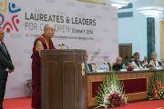 Его Святейшество Далай-лама выступает с обращением в ходе открытия конференции по правам детей в культурном центре Раштрапати-Бхавана. Нью-Дели, Индия. 10 декабря 2016 г. Фото: Тензин Чойджор (офис ЕСДЛ)