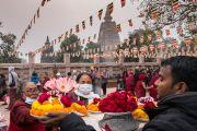 Дүйнхорын их авшиг хайрлахын өмнөх зан үйлүүд хийгдэж эхлэв. Энэтхэг, Бихар, Бодьгаяа. 2017.01.03.