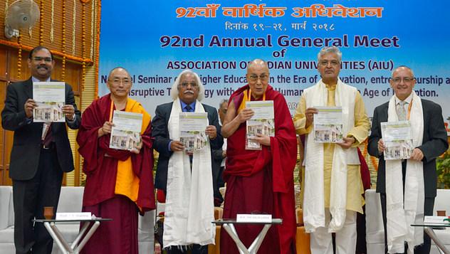 Энэтхэгийн их сургуулиудын холбооны 92 дахь удаагийн уулзалт