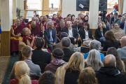 """""""Оюун ухаан ба Амьдрал"""" институтын 33 дахь удаагийн хурлын эхний өдөр"""